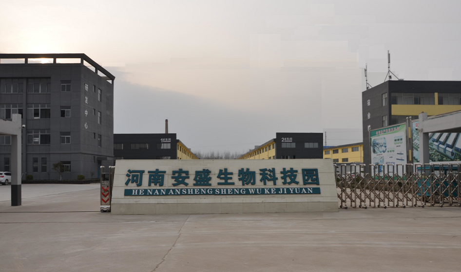 安盛科技园1