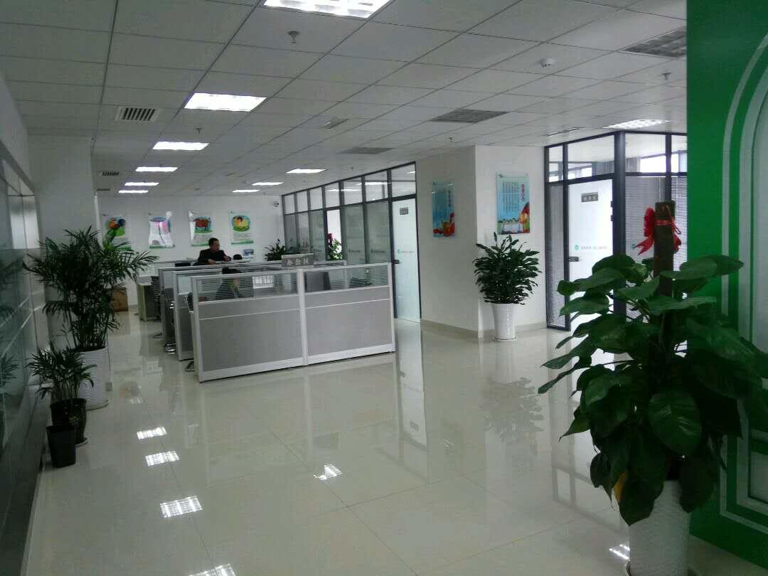 优雅整洁的办公区