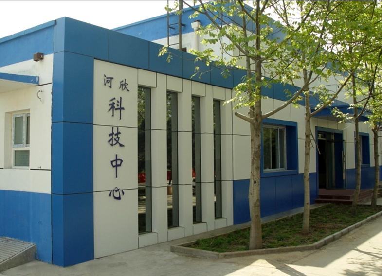 河欣集团科研中心.png
