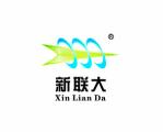 武汉新联大生物有限公司