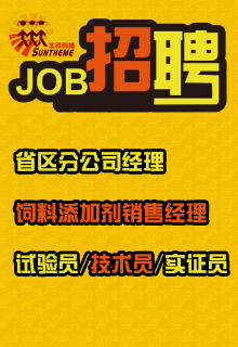广州三行生物科技有限公司