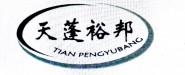 江苏天蓬裕邦控股集团