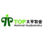 河南太平种猪繁育有限公司