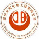 四川大邦生物工程有限公司
