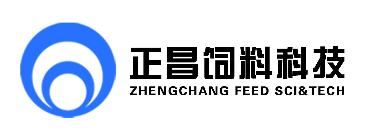 溧阳正昌饲料科技有限公司
