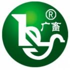广州市广畜动物药业有限公司潮安兽药厂