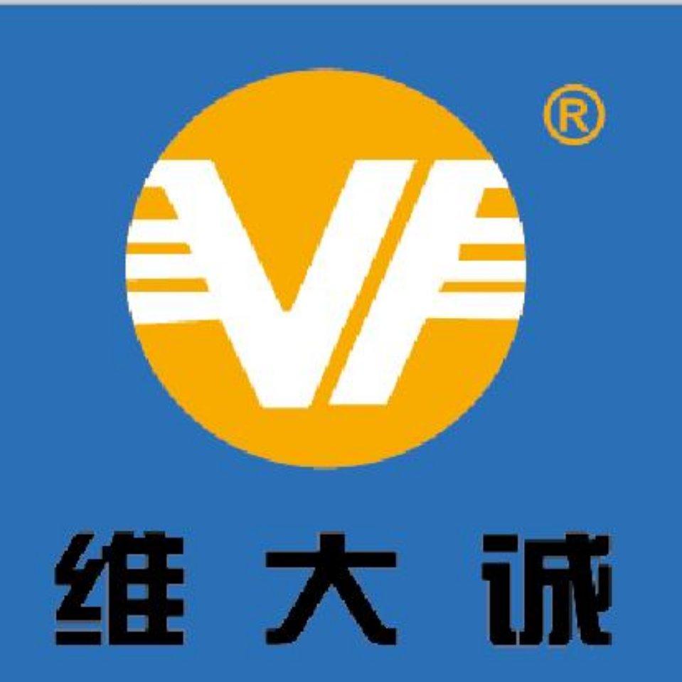 广州维大生物科技有限公司