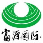 内蒙古艾林牧业有限责任公司