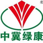 廊坊市绿康生物科技股份有限公司