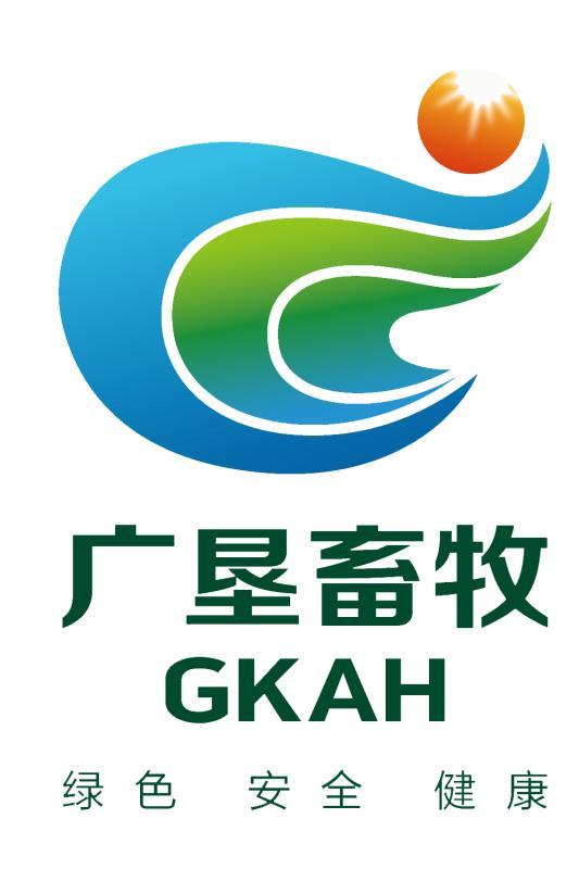 湛江广垦新好农牧有限公司