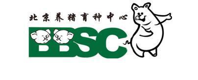 北京中育种猪有限责任公司