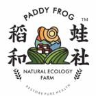 广西喜农智慧农业科技发展有限公司