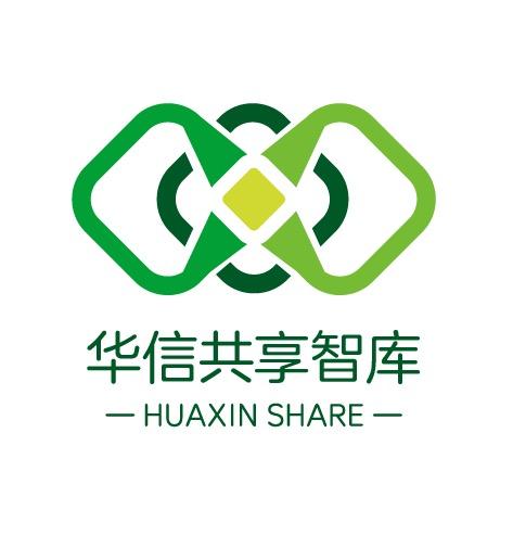 北京华信共享科技有限公司