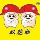 禹州双胞胎畜牧有限公司