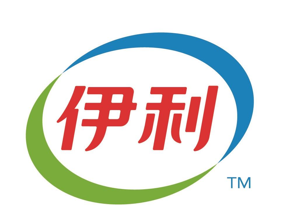 内蒙古伊利实业集团股份有限公司液态奶事业部