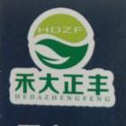 禾大正丰生物科技(天津)有限责任公司