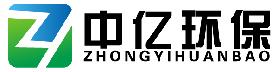 广州市中亿环境设备有限公司
