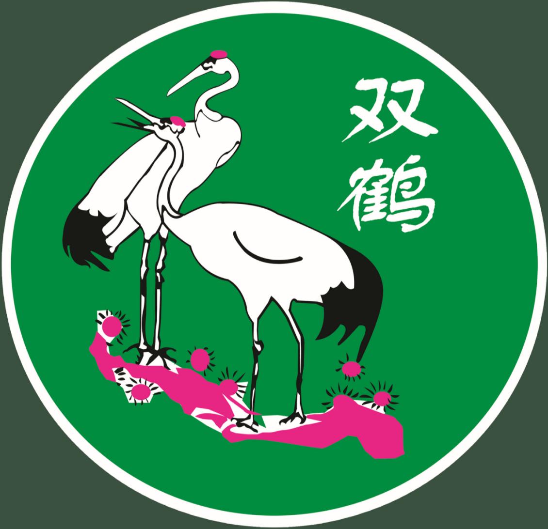河北玖鹤生物科技有限公司