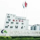 南宁海大生物科技有限公司