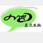 青岛鑫达生物科技有限公司