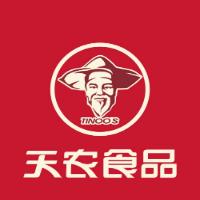 临海天农食品有限公司