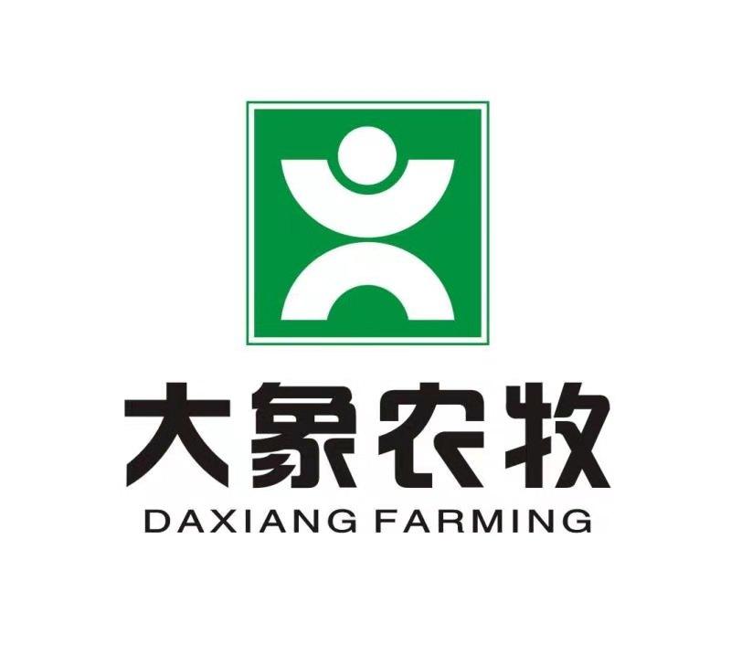 山西大象农牧集团有限公司