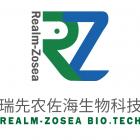 瑞先农佐海生物科技(北京)有限公司