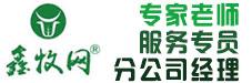 杨凌鑫科农牧发展有限公司