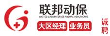 内蒙古联邦动保药品有限公司