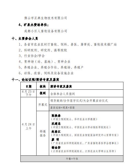 QQ截图3.jpg