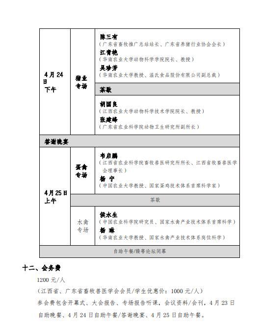 QQ截图4.jpg