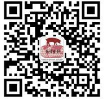 公布!第十届李曼中国养猪大会会议日程初稿抢先看